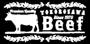 所沢航空公園 手ぶらでBBQ ecotoko beefのロゴ白